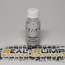 Tamoxifen (Prime)
